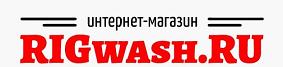 Интернет-магазин «RIGwash.ru»
